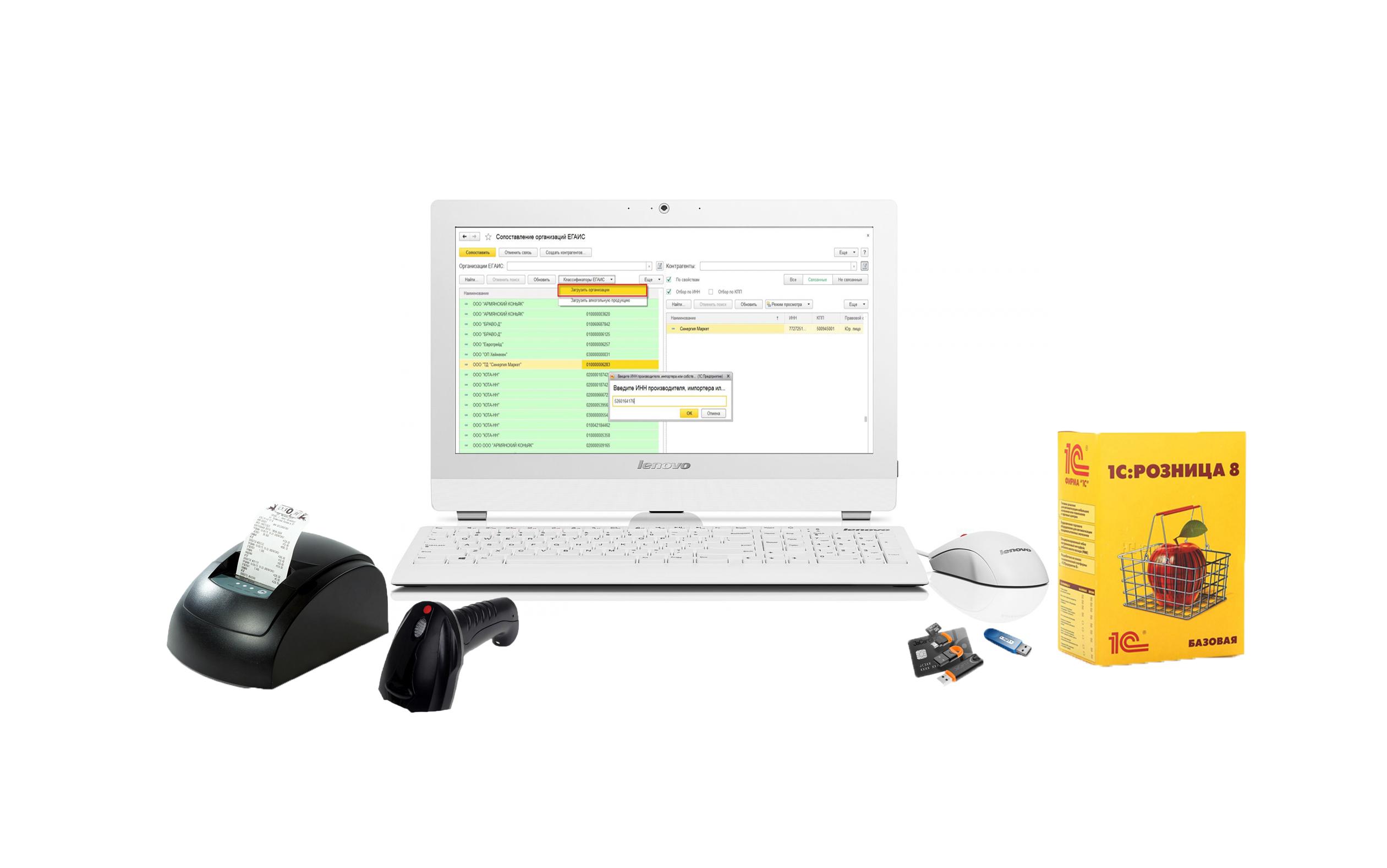 Комплект торгового оборудования для ЕГАИС