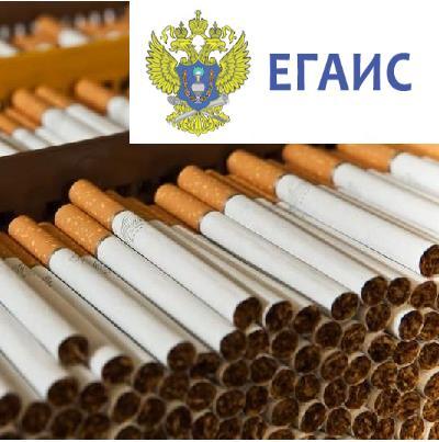 Егаис табачные изделия поставщики сигарет оптом в спб